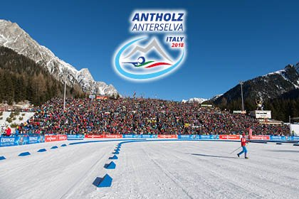 Biathlon Antholz, Weltcup